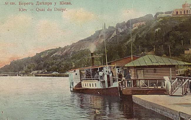 Днепр в начале 20 века