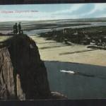 Днепр, Царское село, обрыв, 20 век, начало