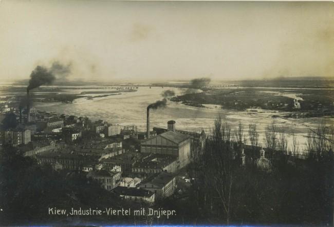 Виды Днепра в начале 20 века