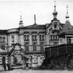 КПИ в начале 20 века