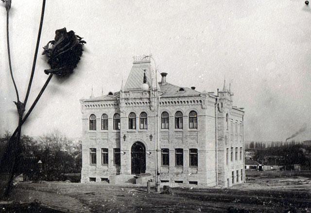 Корпус киевского политехнического института в 1900-х годах