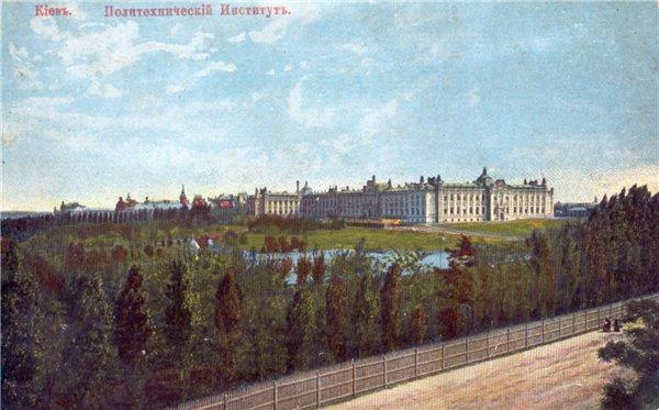 Цветная фотография начала 20 века киевский политех, КПИ