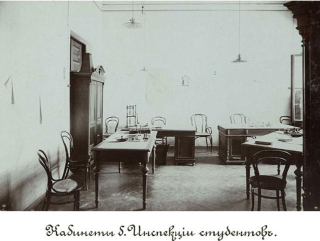 1902 год.  Внутренние помещения КПИ