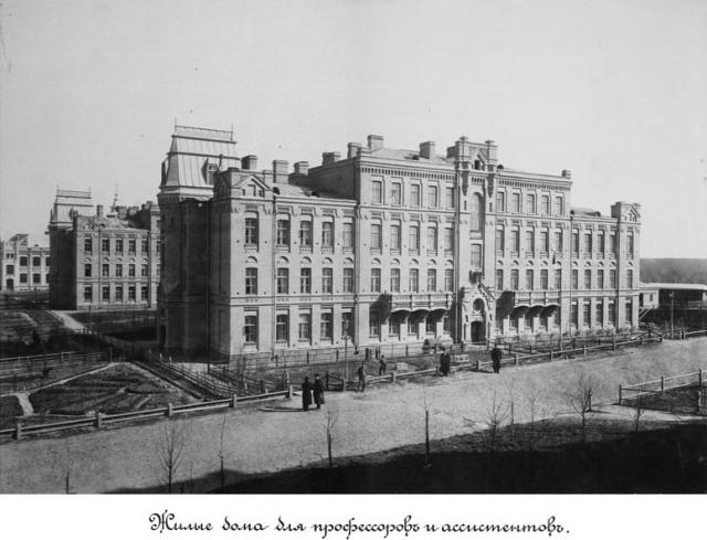 1902 год.  Жилые дома для профессоров и ассистентов Киевского Политеха