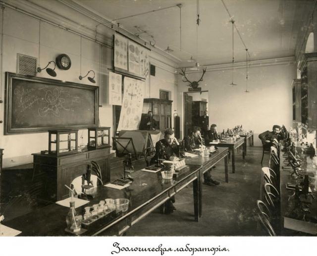 1902 год.  Зоологическая лаборатория в КПИ