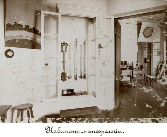 1902 год. Кабинет метеорологии в КПИ