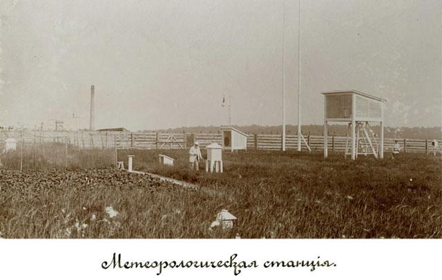 1902 год.  Метеорологическая станция в Киевском политехническом институте