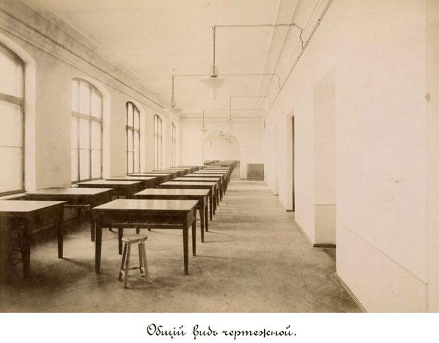 1902 год.  Чертежная в Киевском Политехническом институте
