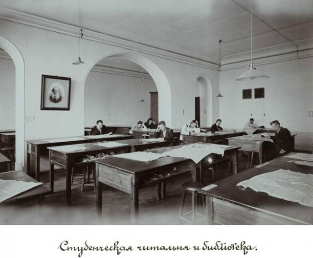 1902 год. Читальня и библиотека КПИ