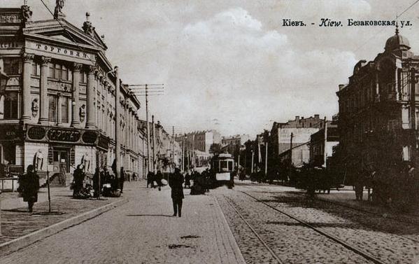 Перекресток Безаковской и Мариинско-Благовещенской улиц в 1904 году