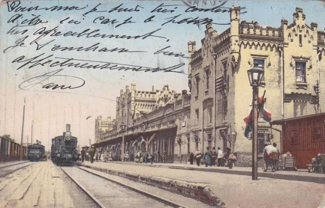 Платформа киевского вокзала в 1909 году