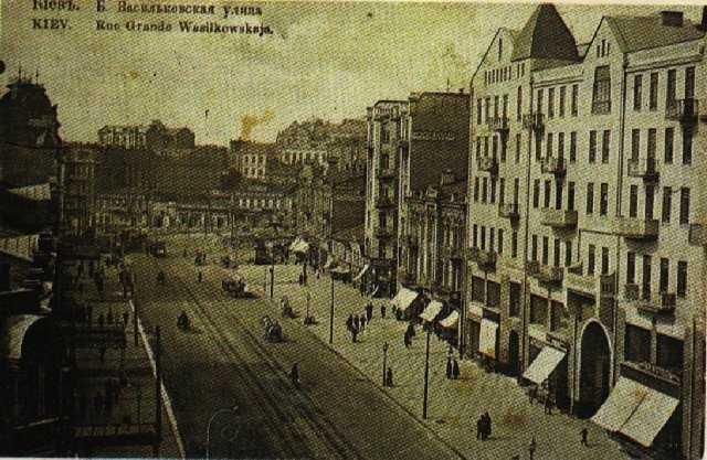 Большая Васильковская улица в начале 20 века, примерно 1910 год