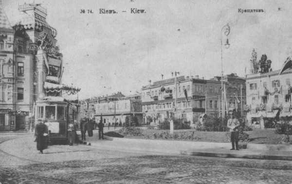 Европейская (Царская) площадь в 1910 году