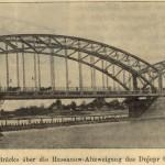 Мост на Русановке