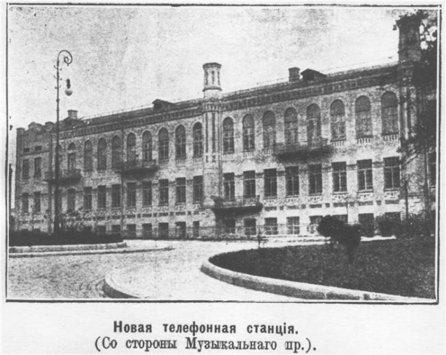 Крещатик с тыла, 1913 год, Киев