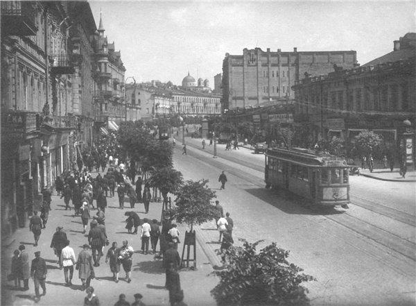 Крещатик в 1920 году