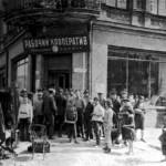 1930 год. Верхний Вал, продмаг