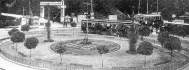 Европейская площадь в 1932 году