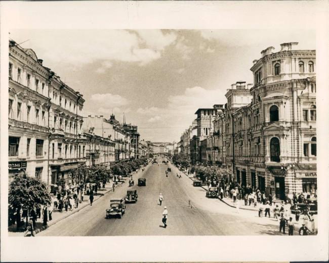 Последние дни до войны на Крещатике 1941 года