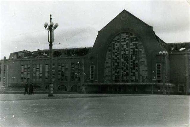 Вторая мировая война, разрушенный вокзал в 194 году, главное здание
