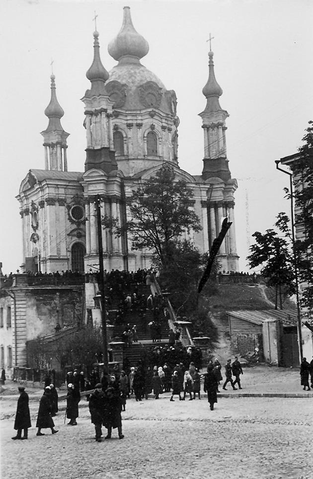 Осень в оккупированном Киеве 1941 года, Андреевская церковь