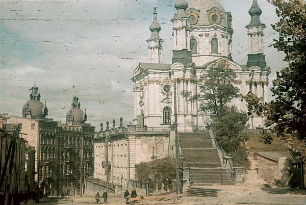 Фото Андреевской церкви в оккупированном Киеве 1941 года