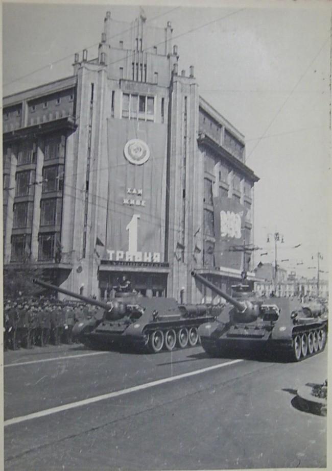Военный парад 1 мая на Крещатике в 1949 году
