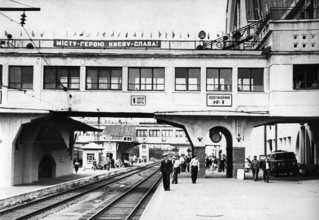 ЖД вокзал в 50-х годах, после реконструкции