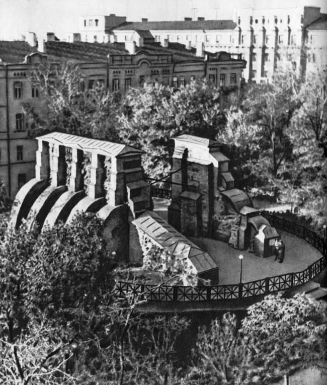 Золотые ворота в конце 50-х годов