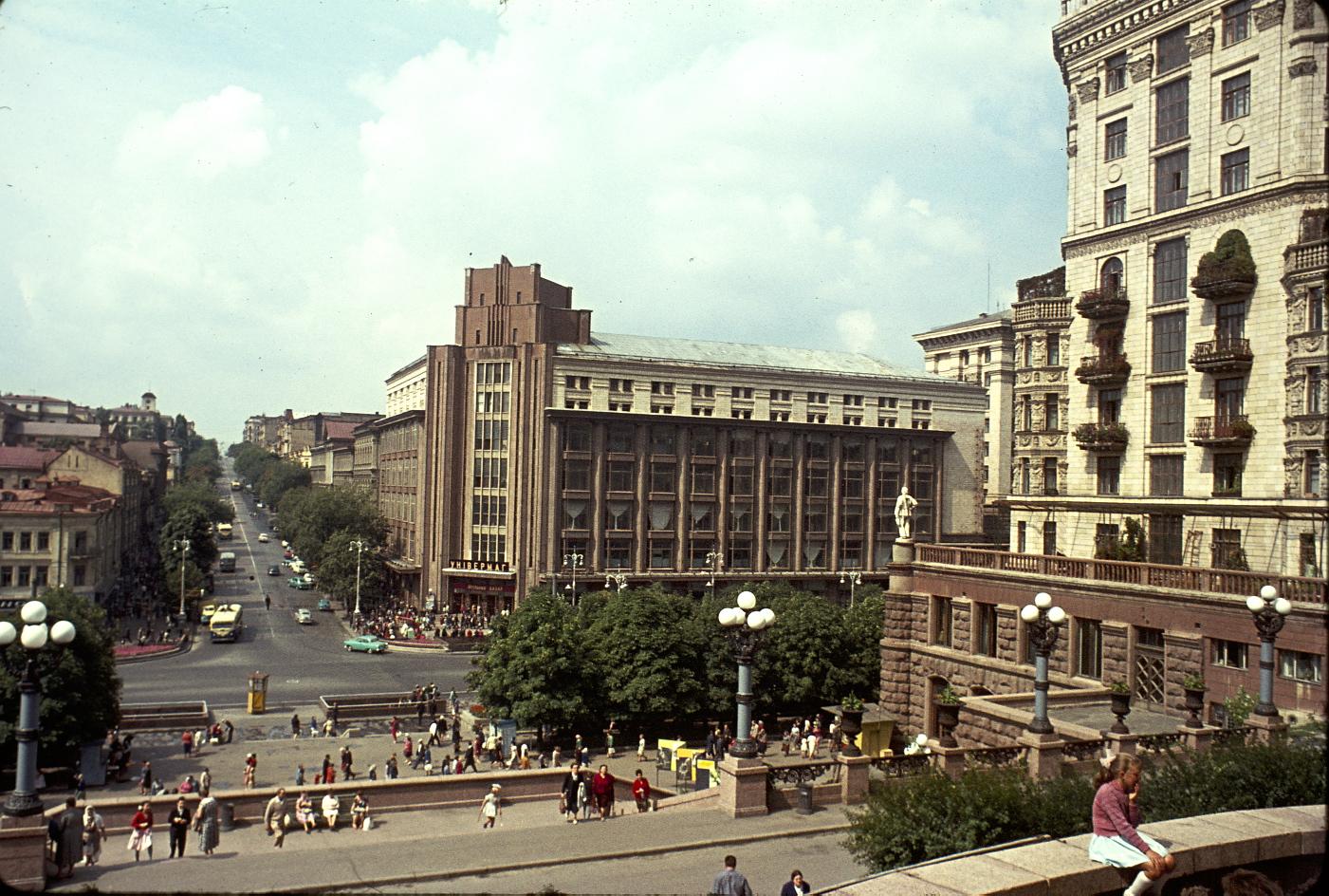 Фото старого киева площадь калинина 4