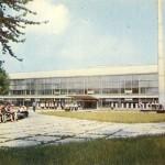 Киевский дворец пионеров в 70-х годах