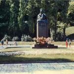 1970 год. Памятник Ивану Франко