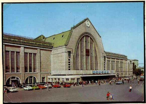 Вокзал в Киеве в 1975 году
