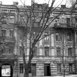 Улица Артема в 80 году
