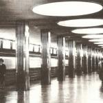 На перроне метро Берестейская