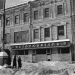 Магазин Фотолюбитель на Крещатике в 80-х годах