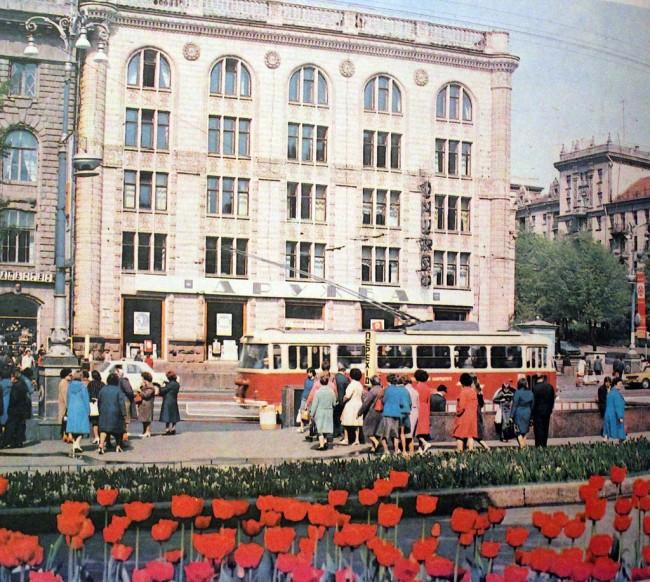 Прорезная и Крещатик в 80-х годах, цветное фото