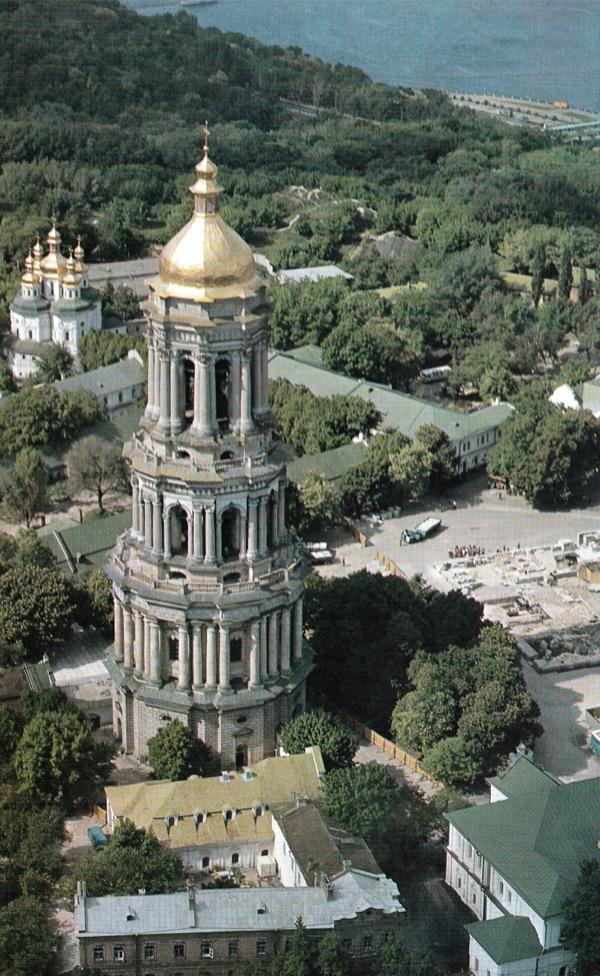 Лаврская колокольня, Киев, 80-е годы