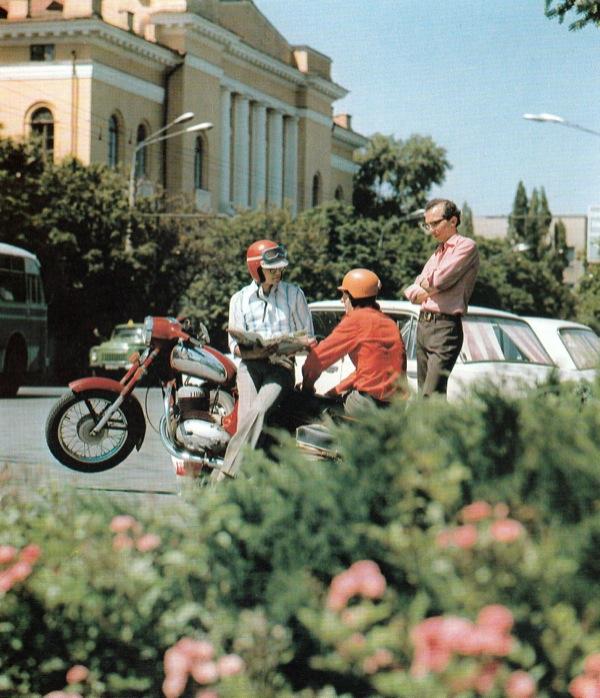 Владимирская улица, Киев, в 80-х годах