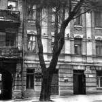 Улица Артема в 82 году