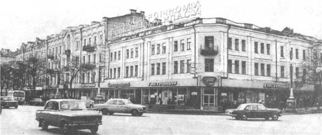 Центральный гастроном на Крещатике в 1983 году