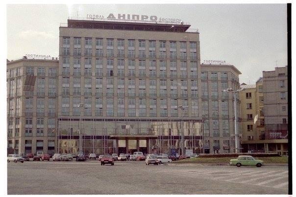 1993 год. Гостиница Днепр на Европейской площади