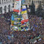 2014 год. Новогодняя елка на Майдане, на заднем плане консерватория.