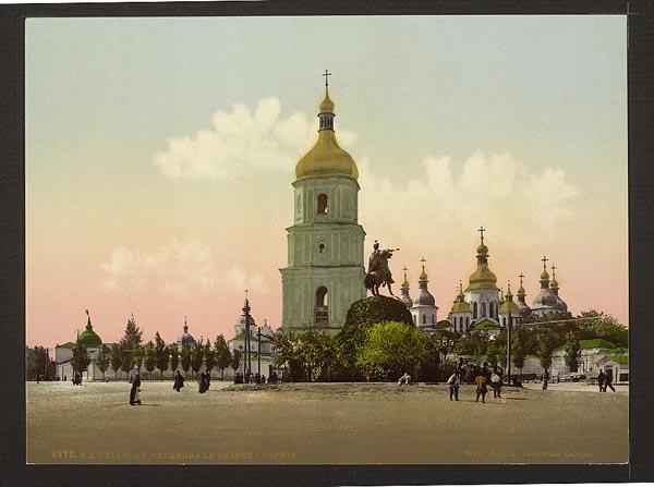 Площадь Богдана Хмельницкого, Софийская церковь