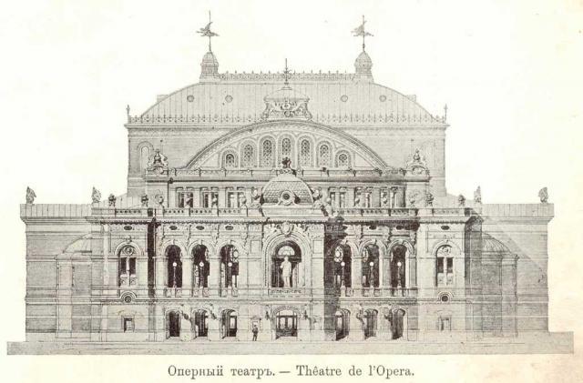 Проект киевской оперы