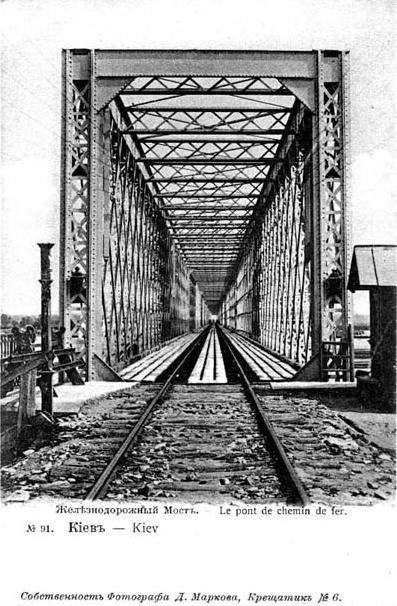 Конструктор Аманд Струве, Дарницкий мост, конец 19 века