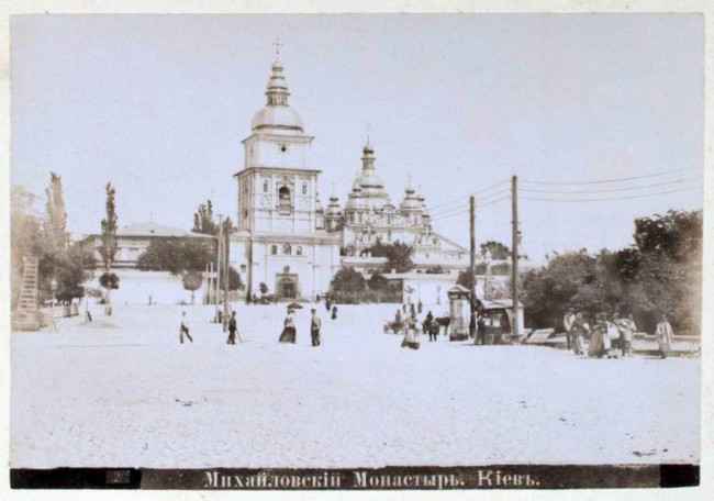 Михайловский собор в конце 19 века