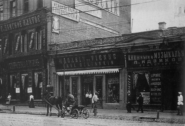 1890-е годы. Прорезная улица, дома 27 и 29