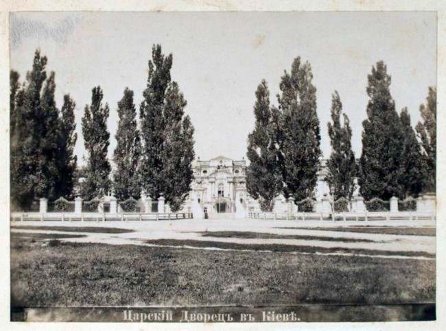 Мариинский дворец в Киеве в конце 19 века