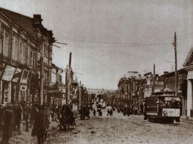 Почтовая площадь в 1892 году